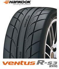 Hankook Ultra High Performance Z222 Street Legal Tyre